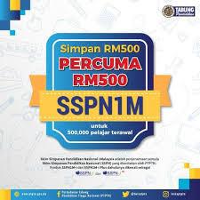 Kelebihan Menyimpan Dengan SSPN1M