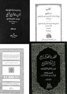 Kumpulan Karya Syaikh Zakaria al-Anshari