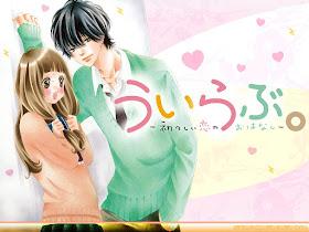 Uirabu. – Uiuishii Love no Ohanashi de Yukimo Hoshimori