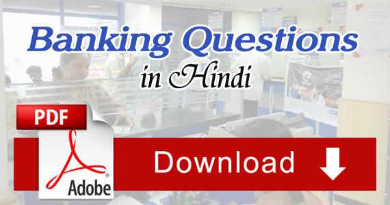 Gk Questions Answers Pdf Hindi