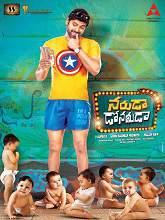 Watch Naruda Donoruda (2016) DVDScr Telugu Full Movie Watch Online Free Download