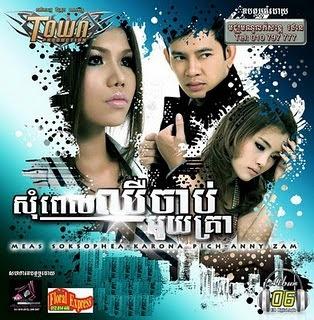 Town CD Vol 06