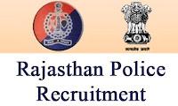 rajasthan police si job 2016 - 2017 rpsc.rajasthan.gov.in