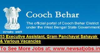 wb-govt- sahayak-Recruitment