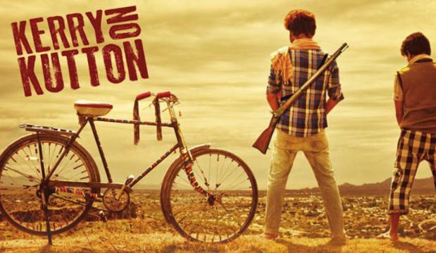 Kerry On Kutton Hindi Movie Trailer 2016 | Satyajeet Dubey | Karan Mahavar | Aradhana Jagota | Aditya