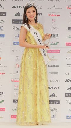 miss world japan 2018 kanako date