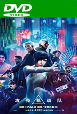 La vigilante del futuro: Ghost in the Shell (2017) DVDRip Latino AC3 5.1 / Español Castellano AC3 5.1