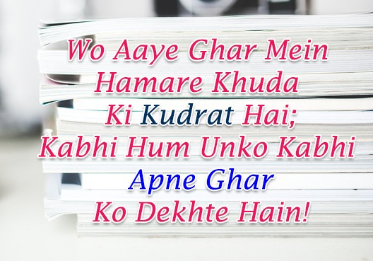 urdu poetry, shayari, mirza galib poetry, urdu poetry images, love shayari, urdu shayari, urdu gazals, love poetry, sad urdu poetry, best urdu poetry, romantic poetry, love urdu poetry, hindi shayari,