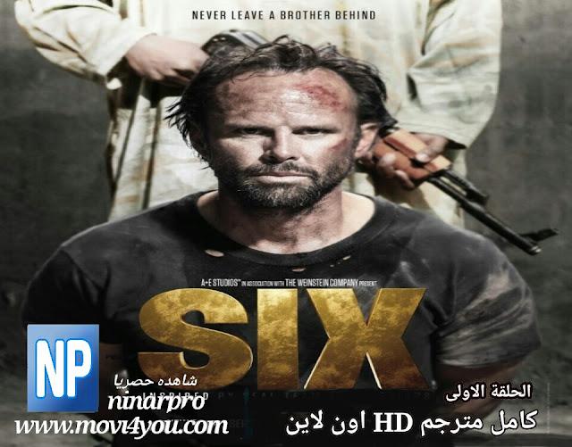 شاهد الان مسلسل الاكشن الامريكي الخطير ( Six )  مترجم جميع الحلقات HD