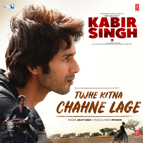 Tujhe Kitna Chahne Lage Song Cover