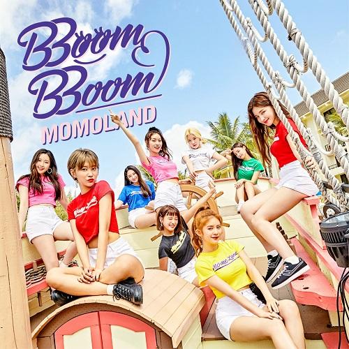 MOMOLAND - BBoom BBoom ~Japanese Version~