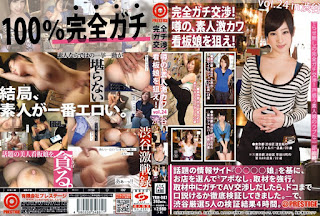 YRH-087 Full Gachi Negotiations!Rumors, Aim The Amateur Super River Poster Girl!vol.24