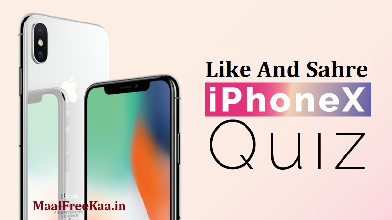 win iphone in india for free 2018