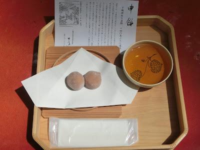 下鴨神社の申餅