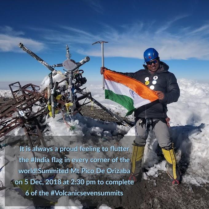 सत्यरूप ने बनाया सबसे कम उम्र में पर्वत फतह करने का विश्व रिकॉर्ड, जानिए?