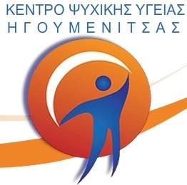 Ίδρυση Κοινωνικού Συνεταιρισμού Περιορισμένης Ευθύνης (ΚΟΙΣΠΕ) Ιωαννίνων Θεσπρωτίας «ΘΥΑΜΙΣ»