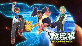 Pokémon Best Wishes – Dublado – Todos os Episódios