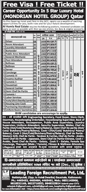 Free Visa Free Ticket Jobs in Qatar for Nepali, Salary rs 82,968