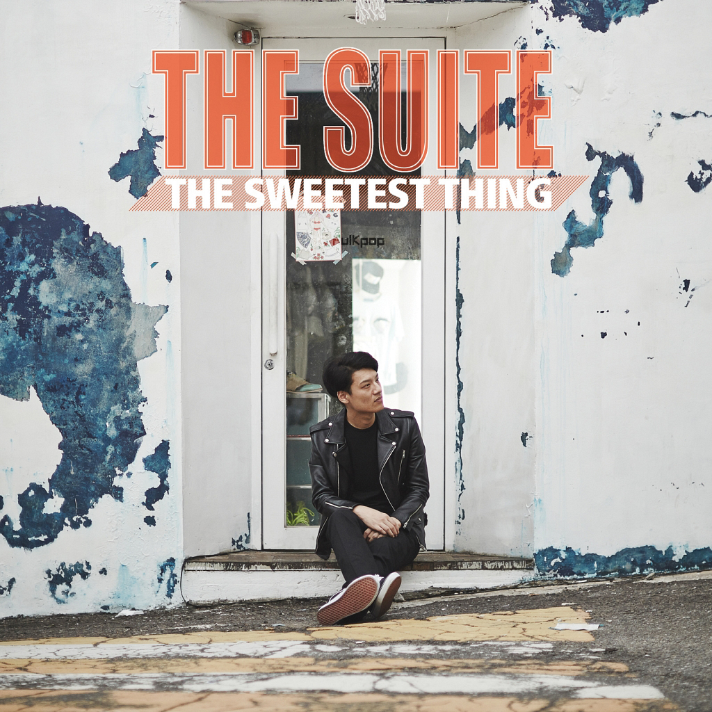 The Suite – The Sweetest Thing – EP
