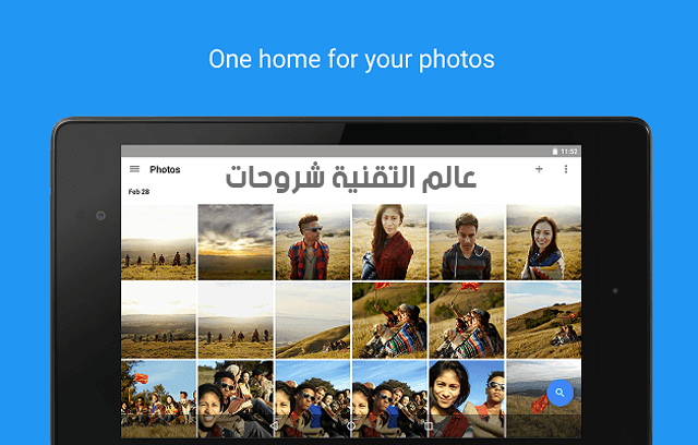 معرض-للصور-Google-Photos