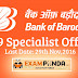 1039 Specialist Officers recruitment by Bank of Baroda-Last Date 29-11-2016