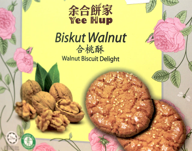 Walnuts Biscuits