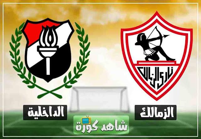 alzamalek-vs-aldakhlya