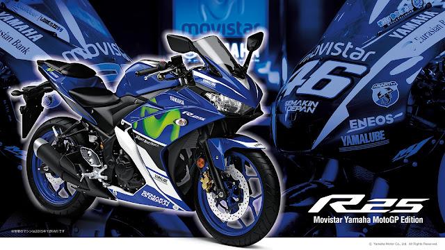 Yamaha YZF-R25 Movistar MotoGP 2015
