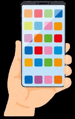 スマートフォンを持つ手のイラスト(大画面)