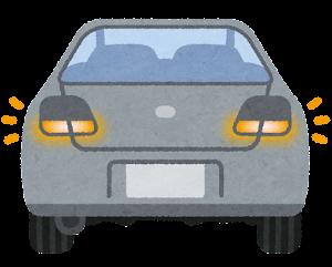テールランプとウインカーのイラスト(車・ハザード)