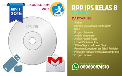 Jual RPP IPS Kelas 8 SMP Kurikulum 2013 Edisi Revisi 2016