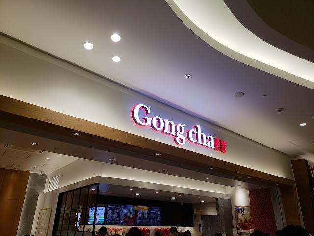 ゴンチャ(ららぽーと名古屋みなとアクルス)