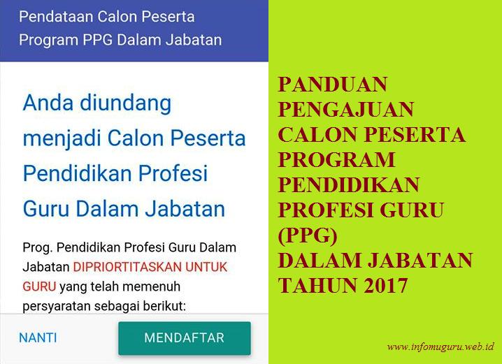 Link Download