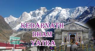 Kedarnath Dham Yatra ji jankari