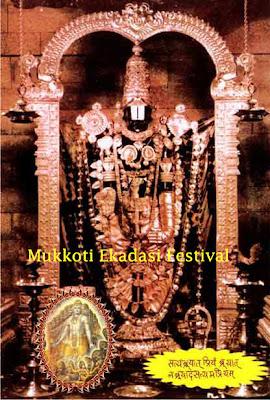 Vishnu picture for Mukkoti Ekadasi Festival