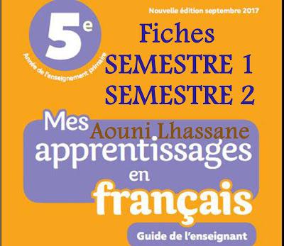 جذاذات المستوى الخامس Fiches  Mes apprentissages en français 5aep