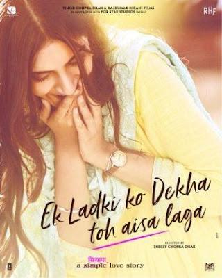 #instamag-check-out-teaser-of-ek-ladki-ko-dekha-toh-aisa-laga