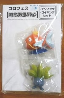 Pokemon figure CoroFes Set