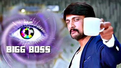 Kannada Colours Tv Bigg Boss Kannada Season 4 Contestants