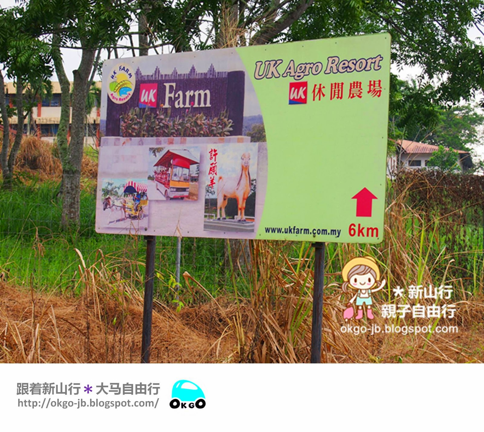 Kluang uk farm directions
