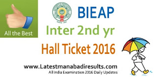 AP Inter 2nd year Hall Ticket 2016 Roll Number,Bieap Inter 2nd year Hall Ticket, AP Senior Inter Hall Ticket Student details Name wise