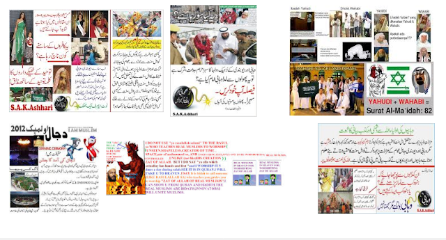 Hasil carian imej untuk buku Min Aina Wa Ila Aina - muhammad shakher