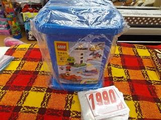 中古品のレゴ青いバケツ1990円