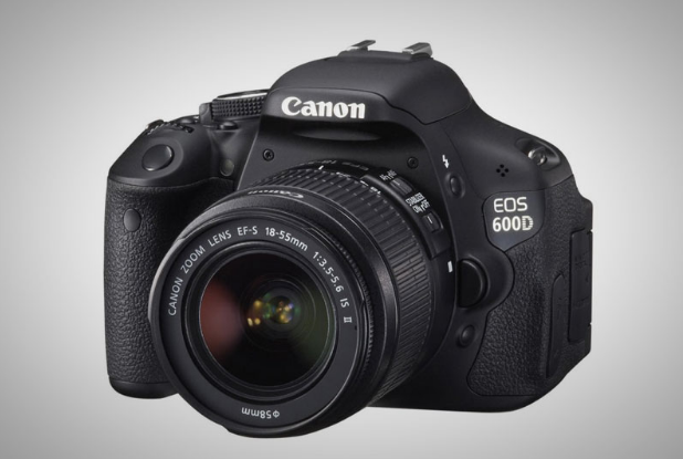 canon 600d price in india