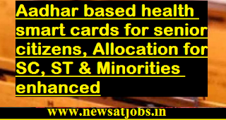 Aadhar-based-health-smart-cards-for-senior-citizens