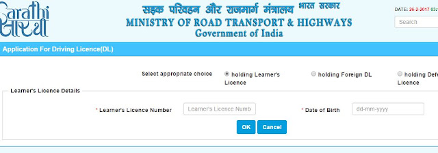Form A Medical Certificate Haryana on