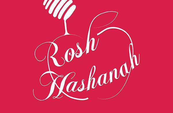 Rosh Hashanah Whatsapp Facebook Status 2017