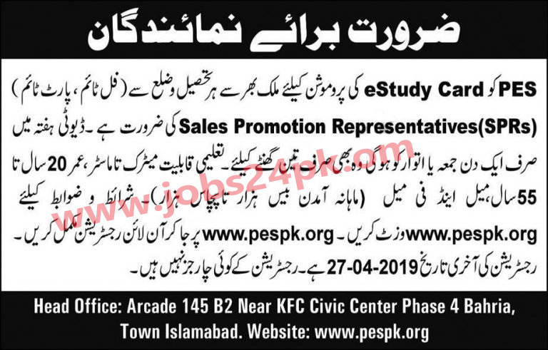 pes-part-time-and-full-time-jobspes-part-time-and-full-time-jobs-in-pakistan