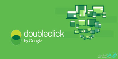 زود أرباح موقعك عبر DoubleClick for Publishers من جوجل
