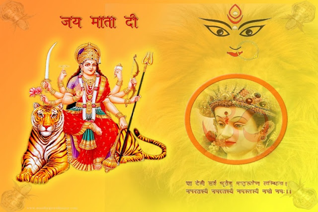 Maa Durga Photos HD Wallpaper